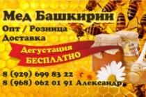 Создание визитки 28 - kwork.ru