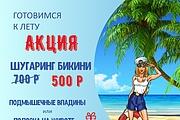 Баннер 15 - kwork.ru