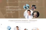 Верстка сайта по макету 7 - kwork.ru