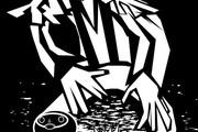 Арт, книжная иллюстрация 22 - kwork.ru