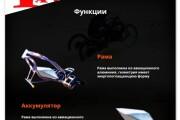 Создам любой блок сайта, лендинга 9 - kwork.ru