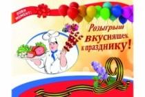 Сделаю статический баннер для сайта или соц сети 7 - kwork.ru