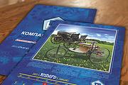 Дизайн календаря 21 - kwork.ru