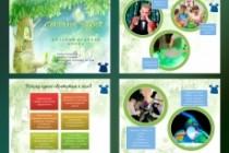 Презентации в Power Point для любых целей 9 - kwork.ru