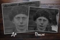 Реставрация старых фотографий 78 - kwork.ru