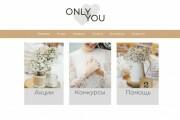 Создам дизайн любой страницы сайта 9 - kwork.ru