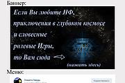 Создам меню группы ВКонтакте, установлю, наполню внутренние страницы 8 - kwork.ru