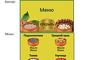 Создам меню группы ВКонтакте, установлю, наполню внутренние страницы 9 - kwork.ru