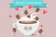 Оформление социальной сети ВКонтакте. Оформление групп и страниц 6 - kwork.ru
