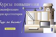 Нарисую в векторе иллюстрацию 46 - kwork.ru