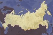 Подготовлю настенную географическую карту 9 - kwork.ru