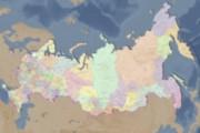 Подготовлю настенную географическую карту 10 - kwork.ru