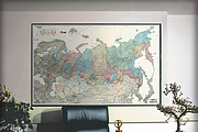 Подготовлю настенную географическую карту 11 - kwork.ru