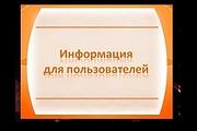 Оформление группы 11 - kwork.ru