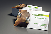 Создание визиток, односторонних и двусторонних, любого типа и желания 32 - kwork.ru