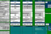 VBA Excel - программирование 9 - kwork.ru