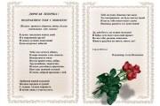 Макет открытки 3 - kwork.ru