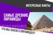 Дизайн сайта PSD 115 - kwork.ru