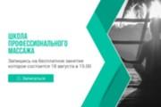 Дизайн сайта PSD 116 - kwork.ru