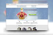 Создание продающих сайтов landing page 34 - kwork.ru