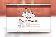 Создание продающих сайтов landing page 35 - kwork.ru