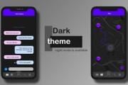 Дизайн двух экранов мобильного приложения 18 - kwork.ru