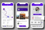 Дизайн двух экранов мобильного приложения 19 - kwork.ru