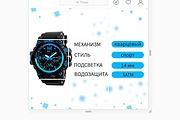Оформление аккаунта Instagram 6 - kwork.ru