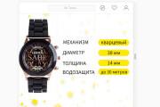 Оформление аккаунта Instagram 7 - kwork.ru