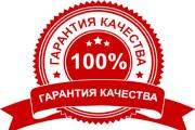 Профессиональный монтаж видео и аудио обработка.Быстро и качественно 7 - kwork.ru