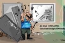 Нарисую карикатуру 35 - kwork.ru