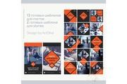 Дизайн для Инстаграм 104 - kwork.ru