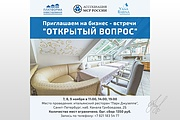 Дизайн для Инстаграм 107 - kwork.ru