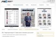 Скопирую сайт 8 - kwork.ru