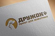 Создам для вас логотип. Предоставлю 3 варианта логотипа 18 - kwork.ru