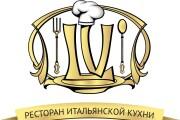 Создание логотипа 30 - kwork.ru
