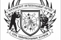 Создание логотипа 28 - kwork.ru