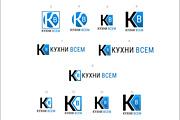 Логотип с нуля. 4 варианта + исходник в векторе + визуализация + бонус 42 - kwork.ru