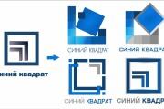 Создам логотип 180 - kwork.ru