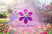 Создам логотип 185 - kwork.ru