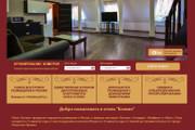 Натяну HTML шаблон на CMS Joomla 3. х 28 - kwork.ru