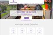 Натяну HTML шаблон на CMS Joomla 3. х 29 - kwork.ru