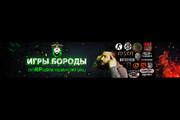 Сделаю 1 баннер статичный для интернета 77 - kwork.ru