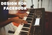 Дизайнерские публикации и обложки для Facebook 17 - kwork.ru