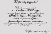 Пригласительные открытки 6 - kwork.ru