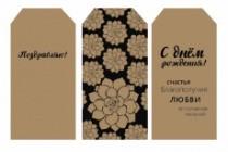 Дизайн визитки для вашего бренда 16 - kwork.ru