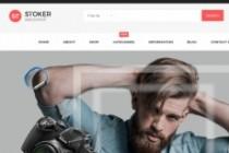 Современный интернет-магазин на WordPress и WooCommerce 5 - kwork.ru