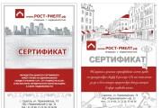 Сделаю сертификат 78 - kwork.ru