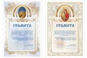 Сделаю сертификат 85 - kwork.ru