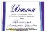 Сделаю сертификат 92 - kwork.ru